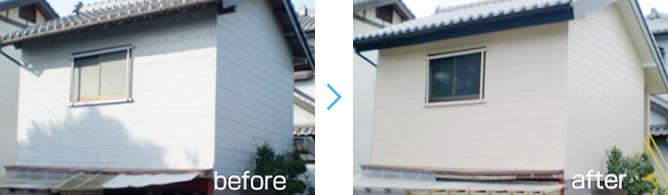 瓦屋根葺き替え工事例